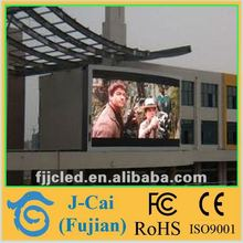 New invention 2013 P8 led screen car advertising latest technology