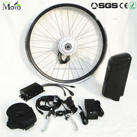 2015 new style electric bicycle kit spare parts