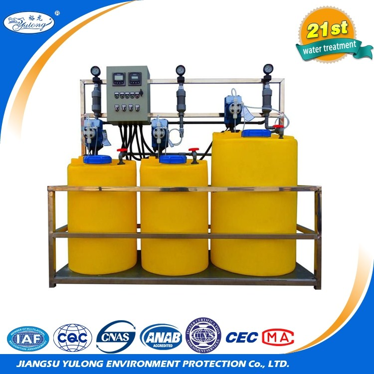 Waste Water Treatment Chemical Dosing Tank