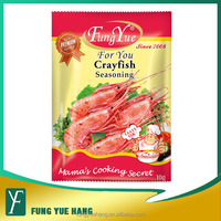 Muslim Shrimp Flavoring Seasoning Powder 10g/sachet