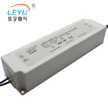 CE RoHS IP67 100W 48V Waterproof Led Power Supply LPV-100-48 2.1A plastic case switching power supply
