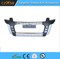 Buy for Geely Emgrand EC7 Car front bumper guard in China on ...