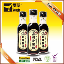 FDA BRC Certification Organic high-standard Soy Sauce