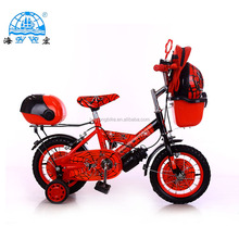 "latest bicycle model 12"" ,16"",20"" inch children bicycles,lady bmx bike approved ISO9001"
