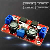 DC DC step up and down buck converter module Lifting pressure module 3.5-28v to 1.25-26V Adapter solar panels(C7A2)