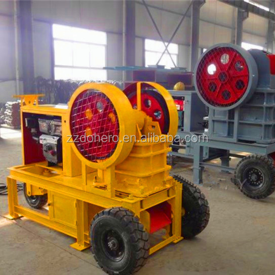 2017 small portable stone crushers