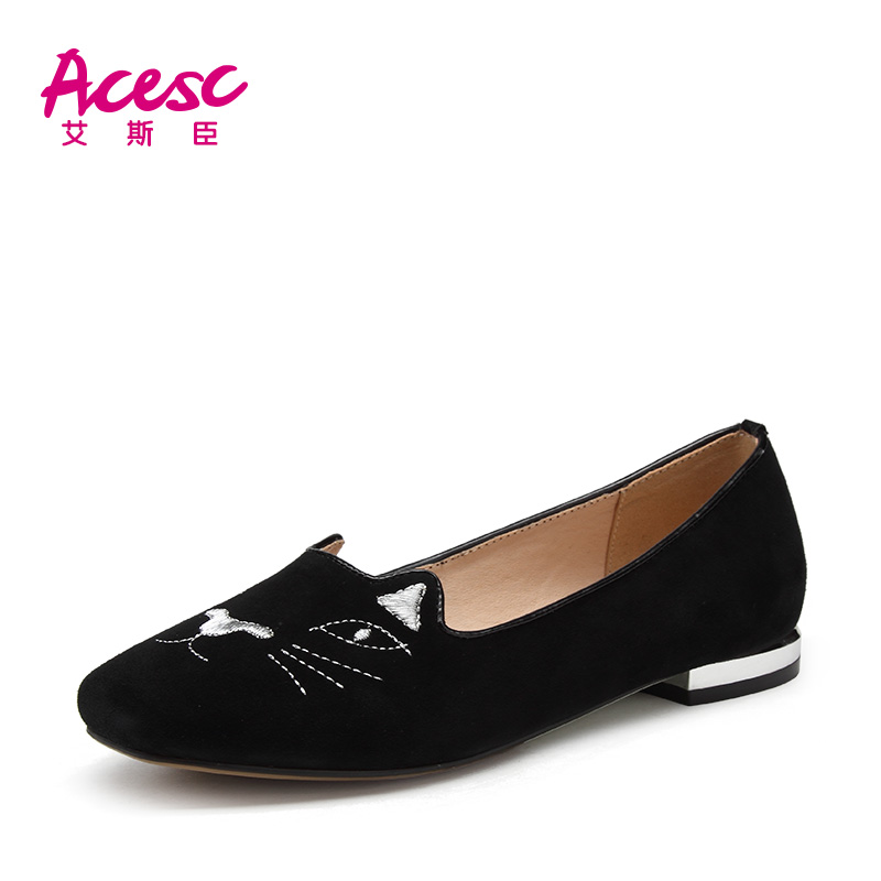 Black Flat Shoes Women Ladies Casual