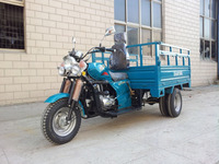 250CC Five Wheel Motor Cargo Tricycle With Double Rear Wheels Heavy Loading 2000KG