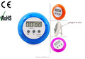 2015 gift kitchen timer Small magnetic digital timer