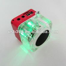 2012 new fashion mini digital sound box speaker