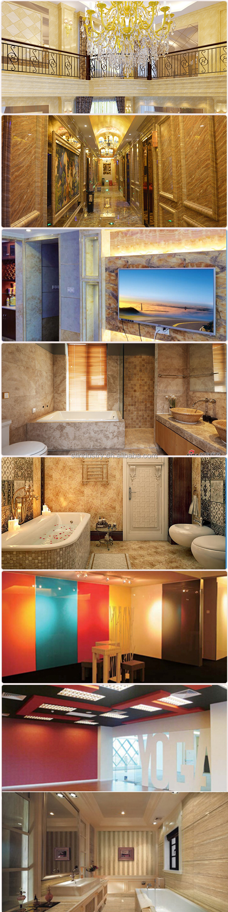Bathroom wall covering