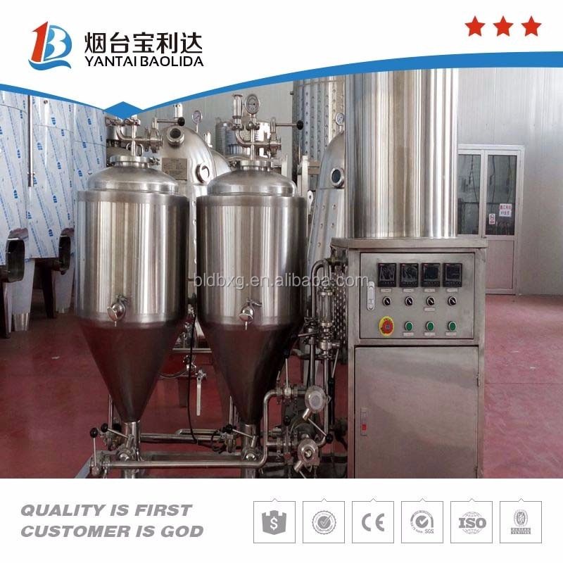 High quality SS304 or SUS316 stainless steel beer brewing equipment