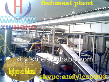 high protein fishmeal plant