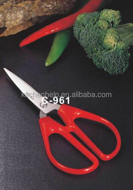 Daily use items scissors for cutting fabric/school scissors