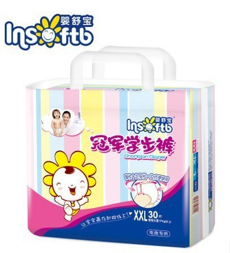 Buy wholesale direct from china adult baby brands training pants diapers