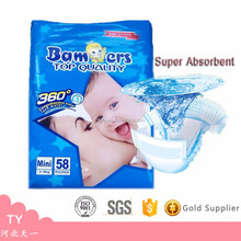 Good Quality baby nappies Large Quantity Cheapest Disposable Baby Diapers in Bale in Uk Supplier from China