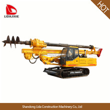 manufacture supplier small hydraulic bore well piling machine