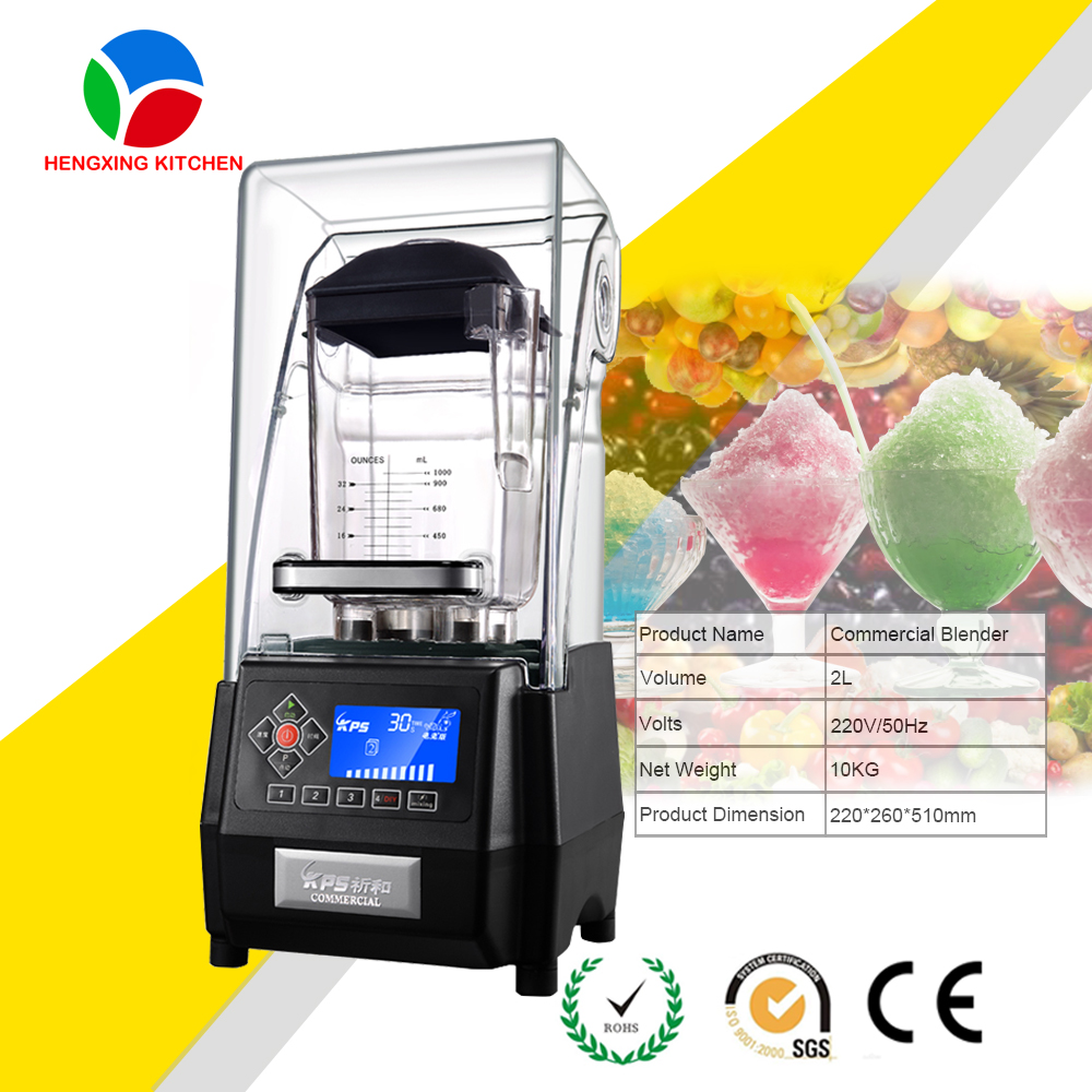 New Design Quiet Juicing commercial Ice Blender/Sound-Proofing Cover Blender