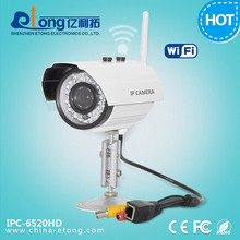 Made in China shenzhen ip camera high quality security and protection product cctv camera