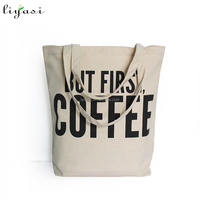 Custom Design Canvas Bag Rope Handle Cotton Bag, Shopping Bags With Logos Cotton