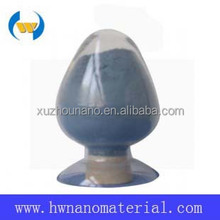 Conductive and heat insulation ATO(powder,solution,liquid,aqueous dispersion)