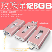 IOS OTG Flash Drive Disk USB 3 IN 1 for IPHONE APPLE 6/6S/5S/5/ipad/ ANDROID iPod External CONVECTOR connector 64gb/128gb/256Gb