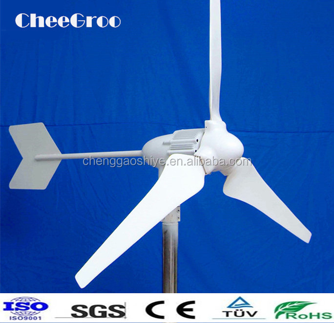 3m/s low wind speed start 2kw wind mill power generator plant