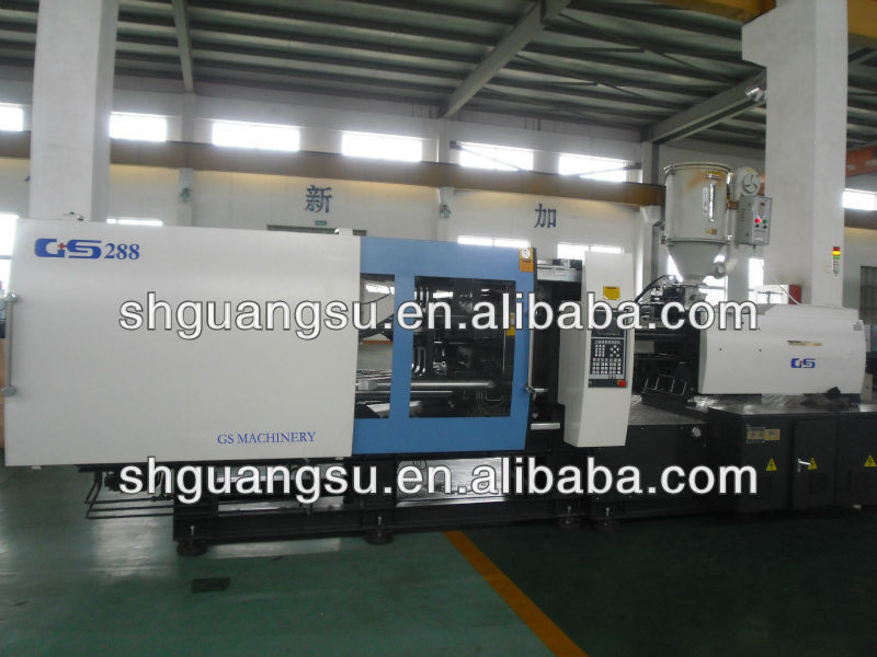 Mobile phone plastic cover making machine GS288HS