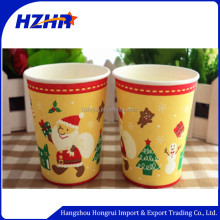 disposable double wall hot drink paper cup party cup Merry Christmas Festival cup