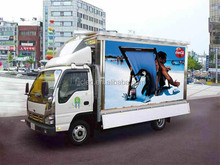 new products P8 mobile led truck display for outdoor advertising