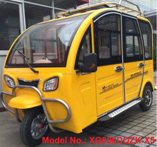 Electric Chinese Three Wheel Passenger Tricycle/Motorcycle/Car/Vehicle XG800DQZK-X5