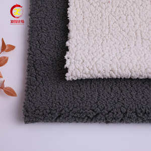 Textile products 75d polyester super soft fleece fabric baby