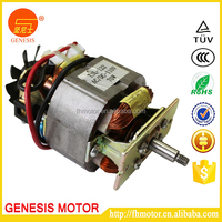 Universal Electric fan part fan motor