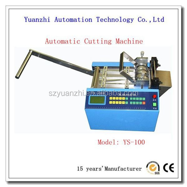 PVC shrink sleeve cutting off machine