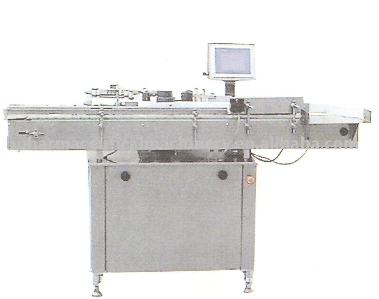 DLTB-A of Horizontal Non-dry Glue Labeling Machine