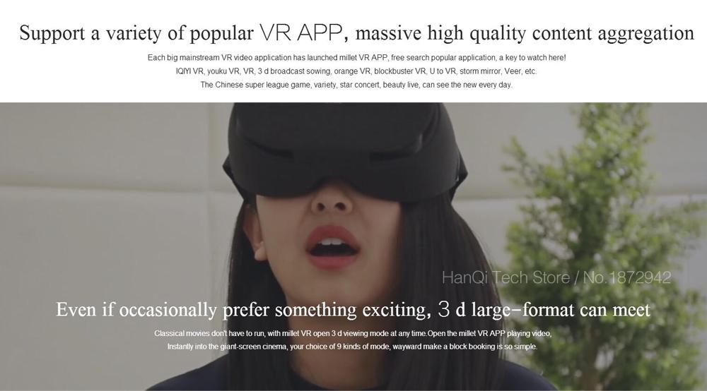 VR Play2-neiye-4