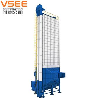 Agricultural machine VSEE-JIUYANG wheat corn paddy rice grain dryer!HOT SALE