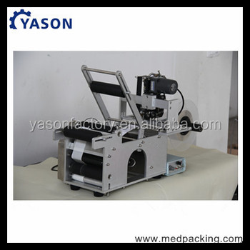 10ml bottle labeling machine/label sticking machine/bottle label printing machine