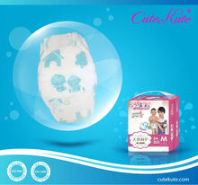 Baby care products 2014 new top selling model