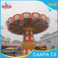 Entertainment rides kids flying chair kiddie park equipment,kiddie park equipment