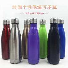 BW-025 Wholesale custom bpa free novelty stainless steel thermal vaccum flask with laser logo