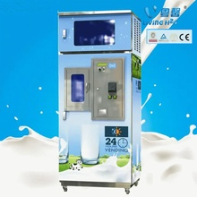 Automatic fresh milk vending machine/ 150L milk dispenser with cion/ bill acceptor