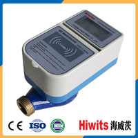Hiwits multi jet vane wheel wet dial type smart prepaid water meter with ic cards