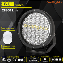 china supplier auto spare parts car 24 volt truck lights 320w 9inch led work light 320w LED Driving Iight