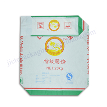 White kraft paper 25kg wheat flour packaging bag for corn,potato flour/starch