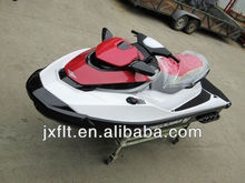 China most powerful R&R marine engine Jet Ski& Personal Water craft