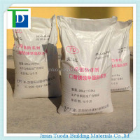concrete expansion agent China supplier portland cement prices