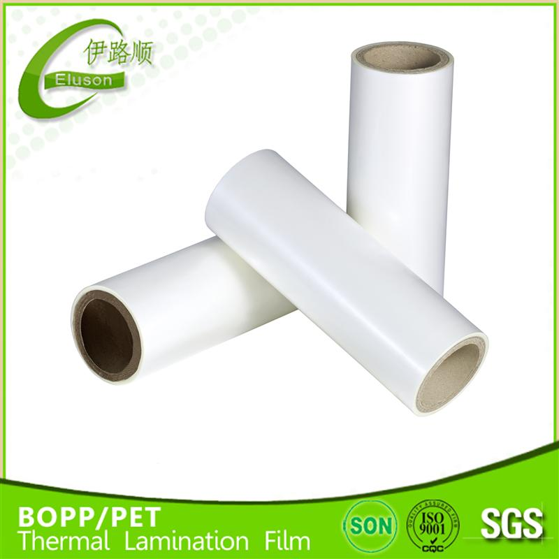 hot selling bopp film laminated pp woven bags thermal clear film