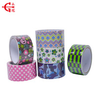 supply custom printed duct tape premium grade cloth tape colourful cloth duct tape