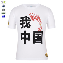 Cotton Custom Personalized Printed Write Name T Shirt Wholesale